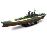 Масштабные модели флота