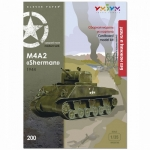 3D Пазл Танк M4A2 Sherman