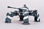 Fertigmodell Fist of War E-75 Heavy Panzer