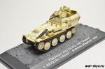 Flakpanzer 38(t) Gepard (Sd.Kfz.140) - 1944