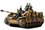 ПТ-САУ Штуг III (StuG III), Германия, масштаб 1:32. Курск, 1943