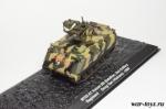 M163 A1 Vulcan 5th Batallion, 2nd Artillery Regiment Dong Tam