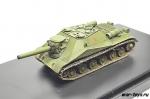 Object 704 Russian Prototype Tank 1945