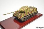 Panzerkampfwagen VII Лев
