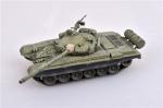 Soviet T-72A Main Battle Tank (MBT) 1980
