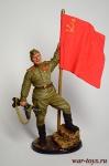 Гв. ефрейтор пехоты Кр. Армии с советским флагом. 1943-45