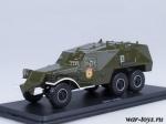БТР-152К Парадный 1/43 - Масштабная коллекционная модель масштаб 1:43