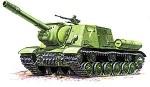 """ИСУ - 152 """"Зверобой""""."""