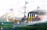 Крейсер «Варяг». Масштаб:1/350.