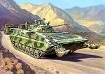 Советская БМП 2Д (Афганская война).
