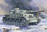 Немецкий средний танк Т - IV(G).
