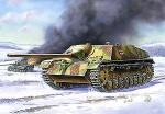 """Немецкий истребитель танков """"Ягдпанцер IV""""."""
