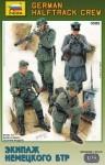Экипаж немецкого БТР.