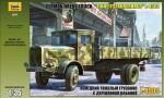 Немецкий тяжелый грузовик L 4500 c деревянной кабиной