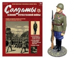 Солдаты Великой Отечественной войны №11