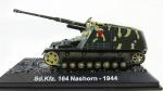 """Журнал танки мира №7. """"NASHORN"""" sd.kfz.164: Главный носорог III"""