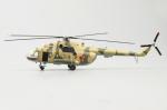 вертолёт Ми-17 №55, Буденновск