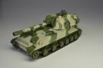 """Русские танки №80 2С3 """"Акация"""" (только модель)"""