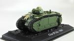 """""""B1bis"""": Любимый танк генерала де Голля"""