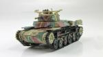 Танки мира №20 с моделью Type 97 Chi-Ha (только модель)