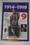 Журнал Первая мировая №1 с черненой фигуркой генерала Брусилова