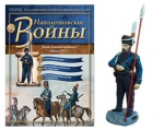Наполеоновские войны №54 (журнал фигурка)