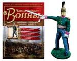 Наполеоновские войны №55 только фигурка