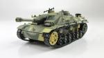 Танки мира, журнал №16 с моделью Stug.III Ausf.G (RI)