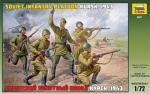 """""""Советский пехотный взвод, Курск 1943"""", 1/72"""