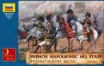 """""""Французский штаб 1805-1814"""", 1/72"""