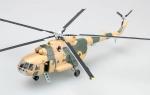 Вертолёт Ми-8Т, Украина