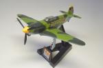 Самолет Як-3, Дальний Восток 1945г.