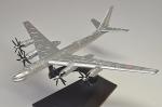 Легендарные самолеты №66-Ту-95МС (только модель)