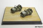 Набор: два автомобиль Willys 1/4-TON 4X4 TRUCK w/.30 cal MACHINE