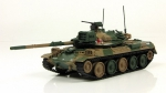 Танки Мира. Коллекция, журнал №10 с моделью Японский танк Тип 74