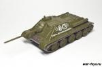 Русские танки, журнал №8 (только модель) СУ-85