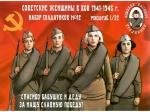 Советские военные разведчики и женщины в ВОВ