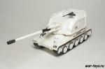 Боевые машины мира №31, AMX AUF1 (только модель)