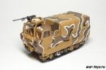 Боевые машины мира №28,  М548А1 (только модель)