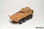 Боевые машины мира №24, LAV-25 (только модель)