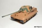 Боевые машины мира №23, PzKpfw VI Tiger II (только модель)