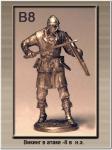Викинг в атаке 8 в н.э. (Kit)