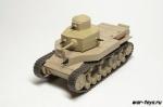 Русские танки №109 Т-24 (только модель)