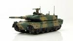 Танки Мира .Коллекция №18. Японский основной танк Type 10