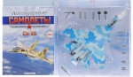 Легендарные самолеты. Специальный выпуск №3