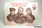 НАБОР РУССКО-ТУРЕЦКАЯ ВОЙНА 1877-1878 гг., ТУРЕЦКАЯ АРМИЯ