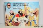 Набор солдатиков Древние иудеи (светлый пластик)