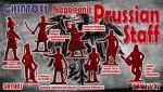 Набор солдатиков Прусский штаб (сероголубой)
