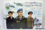 Набор солдатиков - Советская армия 70-е годы (коричневый))