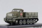 Тяжелый артиллерийский тягач АТ-Т, парадный 1/43 - Масштабная коллекционная модель масштаб 1:43